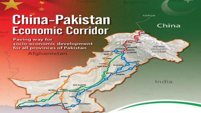 چین پاکستان معاشی راہداری