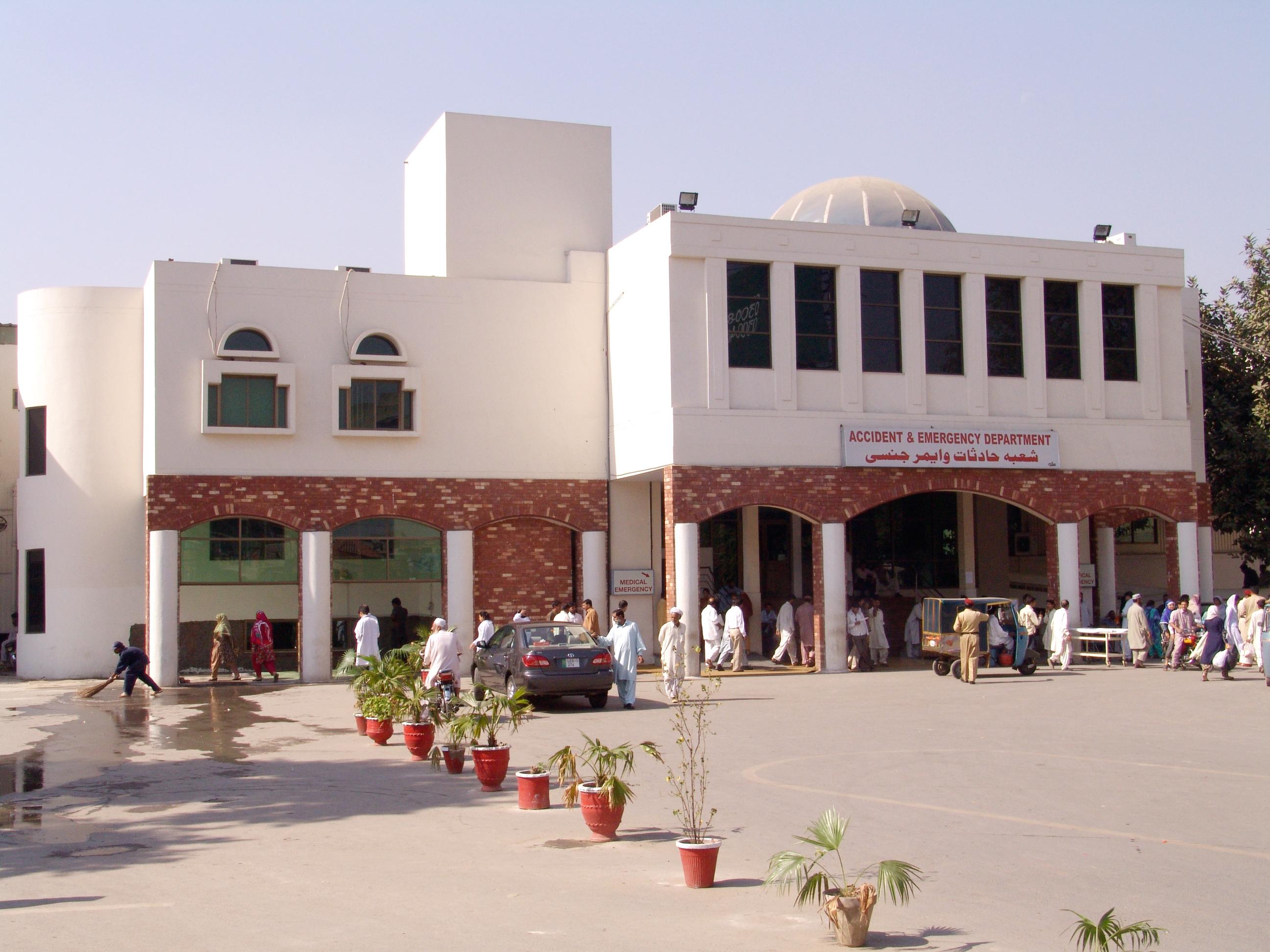 سروسزہسپتال
