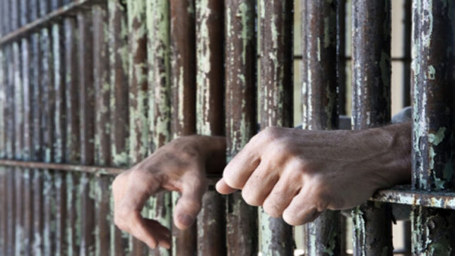 اڈیالہ جیل