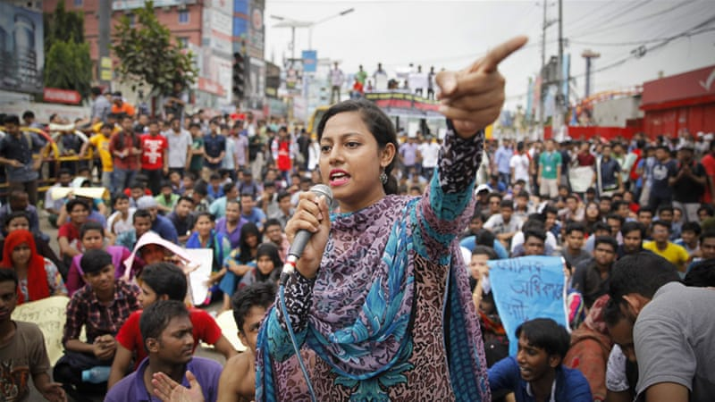 بنگلہ دیش