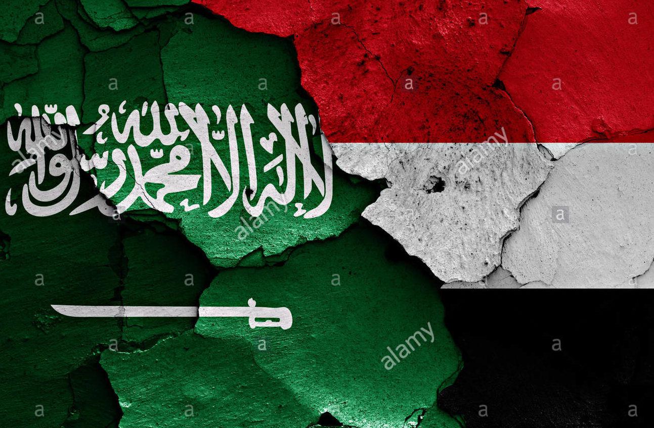 یمن سے حوثی