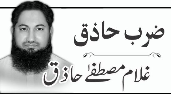 نو مسٹر ٹرمپ، پاکستان نے ہمیشہ آپ کا ساتھ دیا
