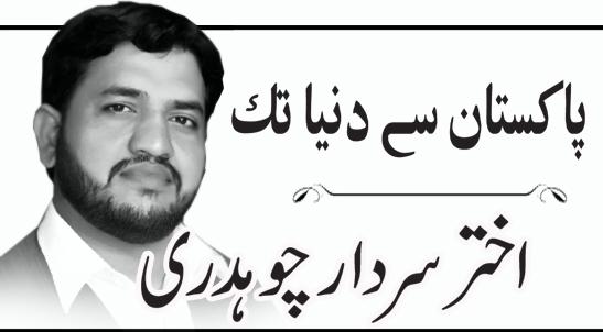 عظیم مفکر پاکستان،ڈاکٹر علامہ محمد ا قبال ؒ