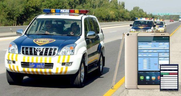 موٹر وے پولیس