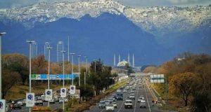 میٹروپولیٹن کارپوریشن اسلام آباد