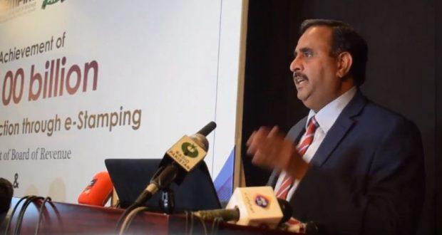 پنجاب انفارمیشن ٹیکنالوجی بورڈ