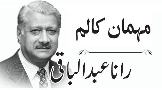 جسٹس آصف سعید کھوسہ