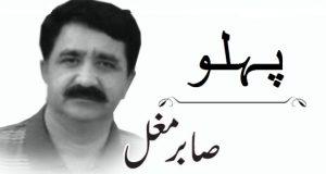 مہاتیر محمد