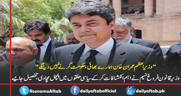 Imran Khan, MQM, Latest News, Urdu News, Current Affairs, Pakistan News, Lahore news