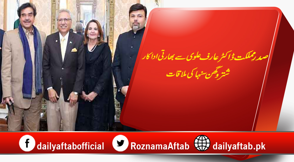 Shatrughan Sinha, Pakistan Visit, President, Arif Alvi, Meeting, Kashmir