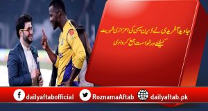 Javed Afridi, Darren Sammy, Peshawar Zalmi, Honorary Citizenship
