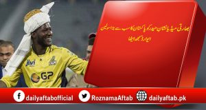 Indian Media, Nishan e Haider, Darren Sammy, Civilian Award