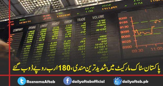 Stock Market, Crash, Points, Business, Trading, Shares , Investors