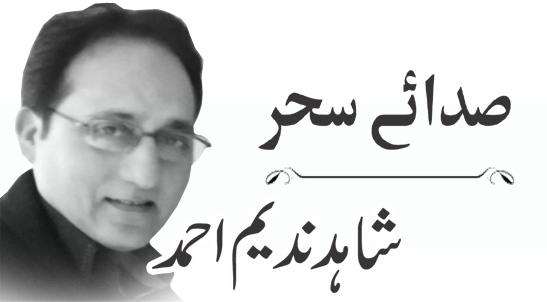 Latest Column, Shahid Nadeem Ahmad, Minus Imran Khan