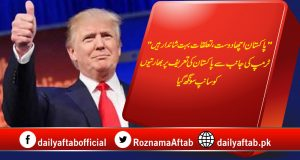 Donald Trump, Pakistan, India, Address, Rally, Ahmadabad, Modi
