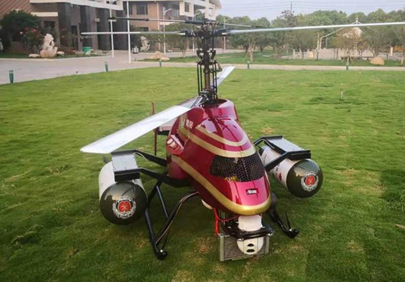 ا ہیلی کاپٹر ڈرون