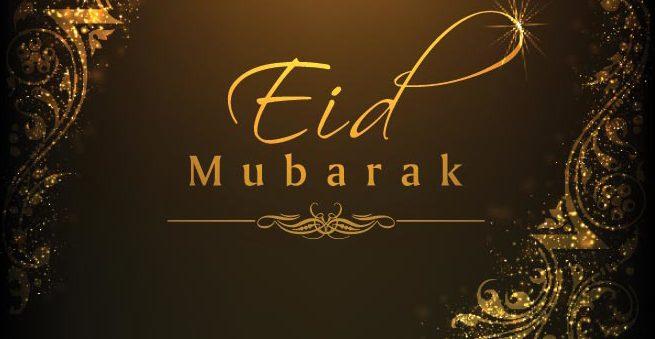 عید الفطر