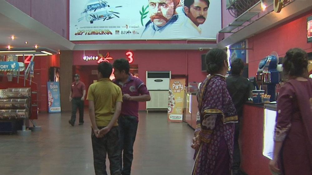 بھارتی فلموں