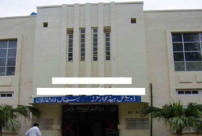 ڈیرہ غازی خان