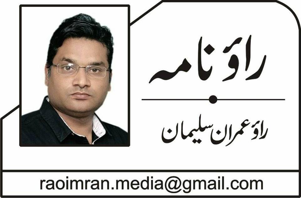 ڈاکٹر حسن عسکری