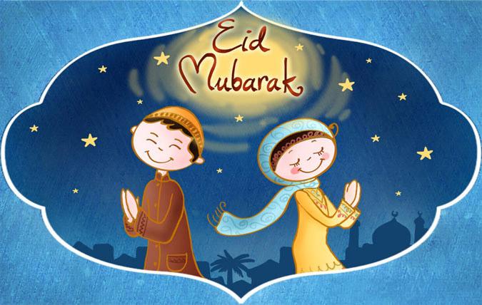عید کادن مسلمانوں