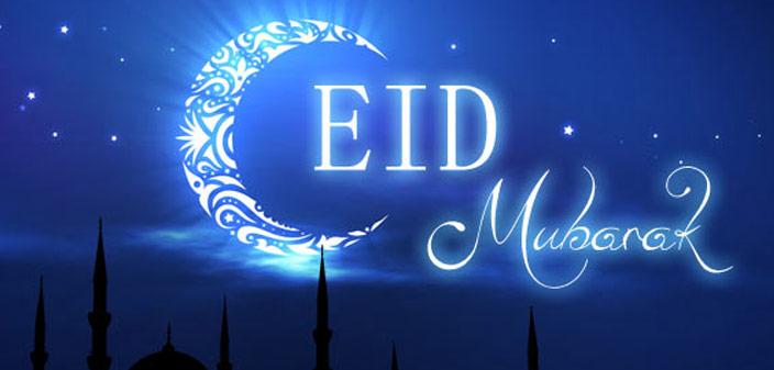 عید اور اسلام