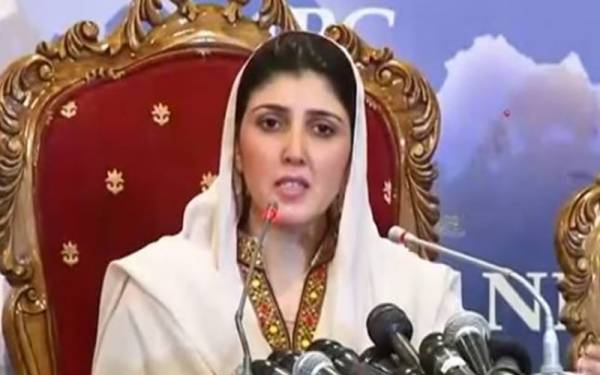 عائشہ گلالئی