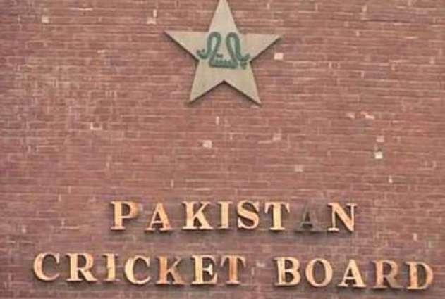 پاکستان کرکٹ بورڈ