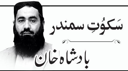 پاکستانی قیادت