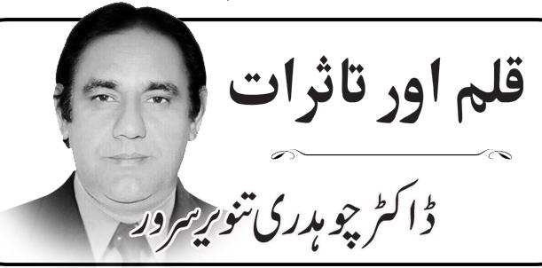 کرونا،عید اور پاکستانی عوام
