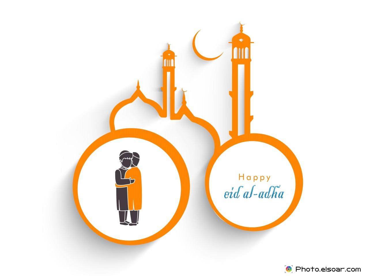 عیدالاضحی
