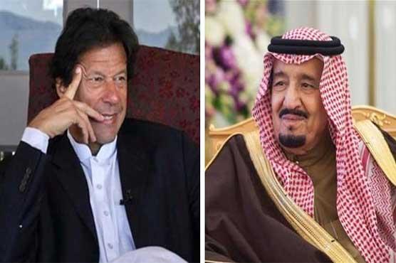 پاکستان اور سعودی عرب