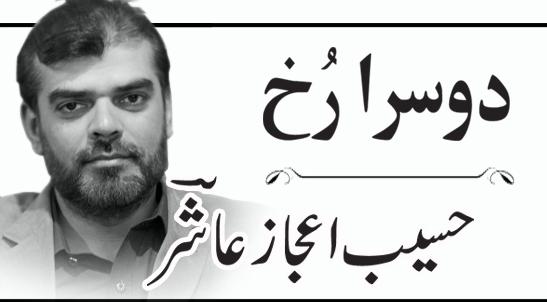 نیا لاہور۔ایک خواب یا خام خیالی .. حسیب اعجاز عاشرؔ