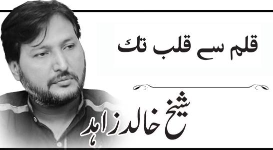 پاکستان کا سوال ہے!