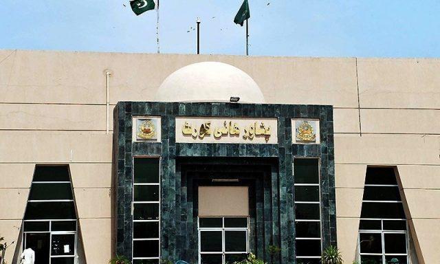 پشاورہائیکورٹ