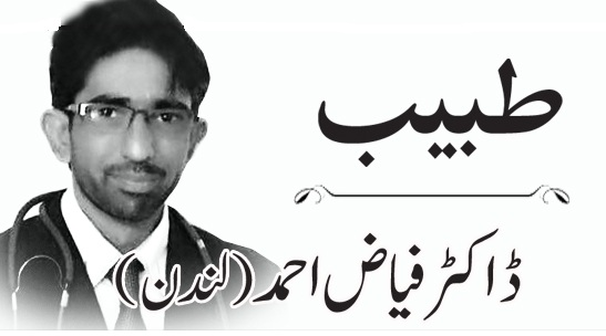 Latest Column, Dr Fayyaz Ahmad, Politics