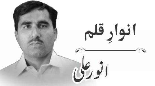 Column, Anwar Ali, Imran Khan, Mafias, Opposition