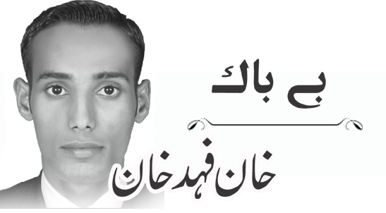 مسلم دشمن, مودی سرکار, خان فہد خان