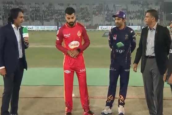 PSL5, Quetta Gladiators, Islamabad United, Toss, Rawalpindi