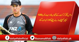 Ross Taylor, New Zealand, Test, T20, ODI, 100 Matches