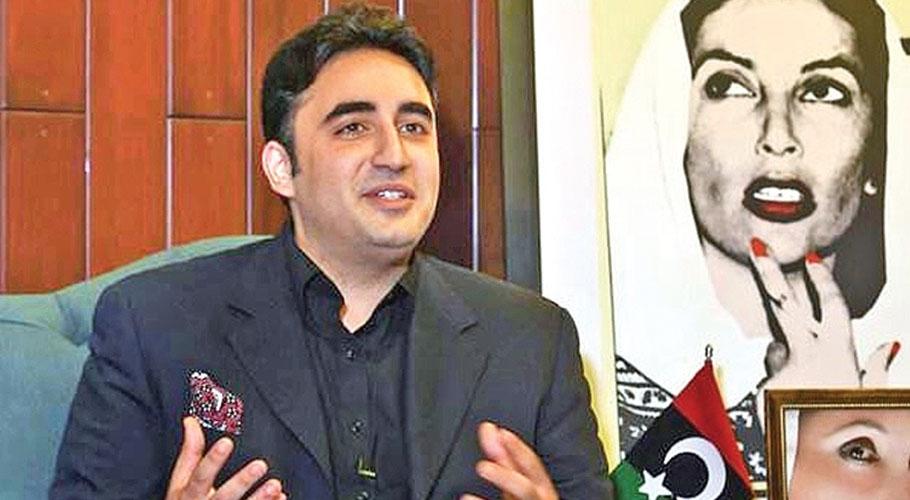 Bilawal-Zardari