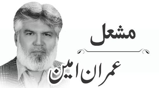 مضبوط پاکستان کی بنیادباکردار عوام ہیں ... عمران امین