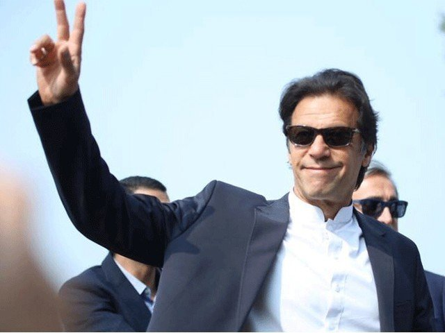 PM Imran Khan Parliament attack case