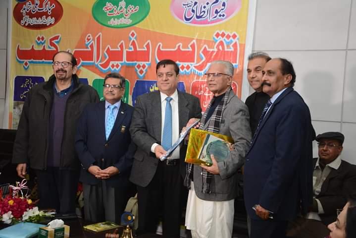 mushariah adbi event