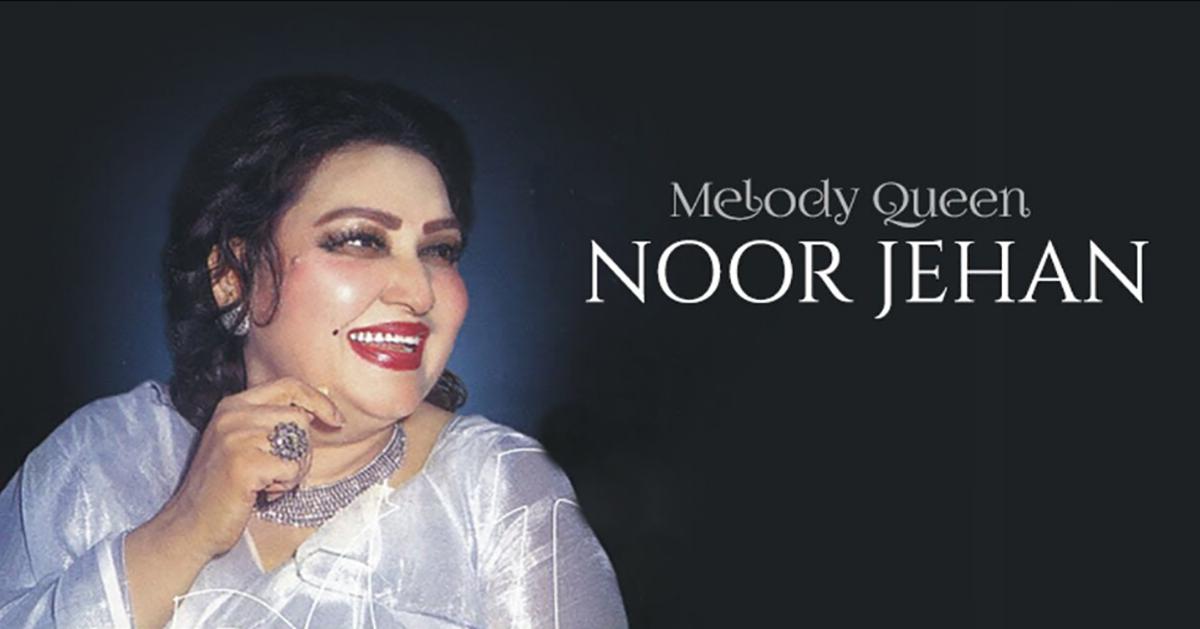 20th Death Anniversary Of Noor Jahan