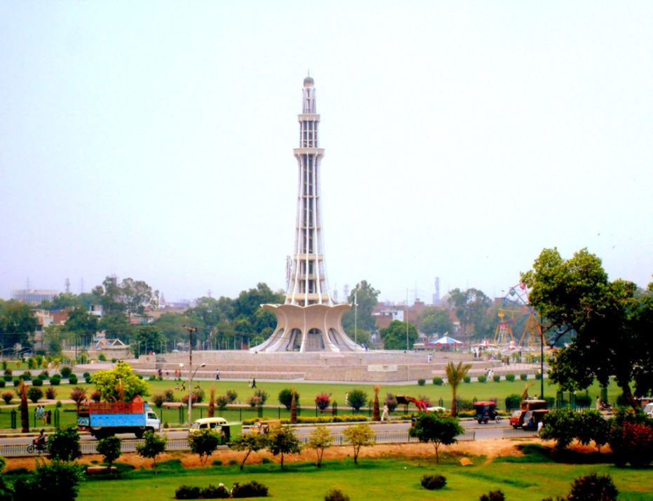 minar-e-pakistan-dakhiye-zinda-pakistan