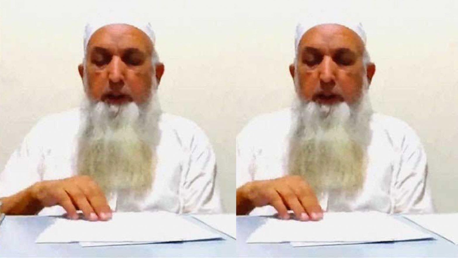 Mufti Aziz ur Rehman