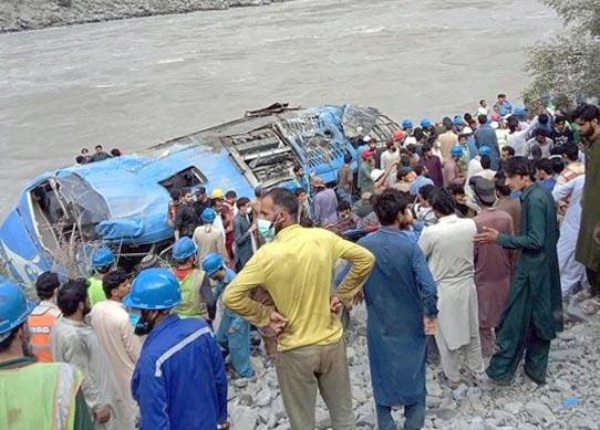 Kohistan bus incident