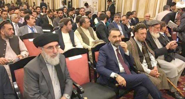 afghanconference